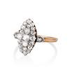 .88ctw Antique Navette Diamond Ring 1