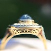2.77ct Antique Sapphire Halo Ring, with AGL cert 25