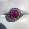 Edwardian Cabochon Burmese No-Heat Ruby Dome Ring, AGL 4