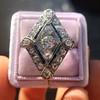 1.82ctw Edwardian Diamond Lozenge Dinner Ring 8