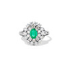 2.05ctw Emerald and Diamond Cocktail Ring 0