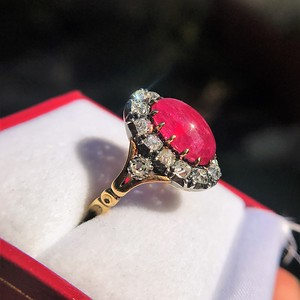 Victorian and Ruby Diamond Cluster Ring with AGL