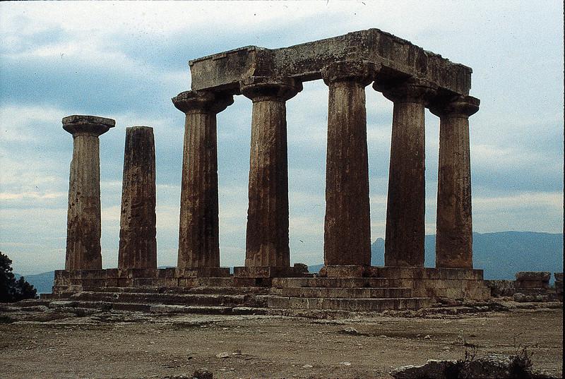 Corinthos, December 15, 1979.