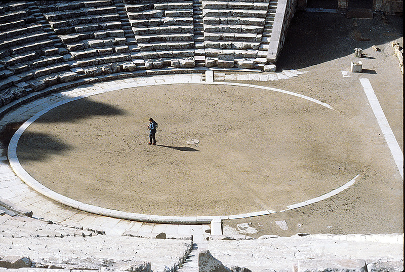 Annie at Epidaurus, December 18, 1979