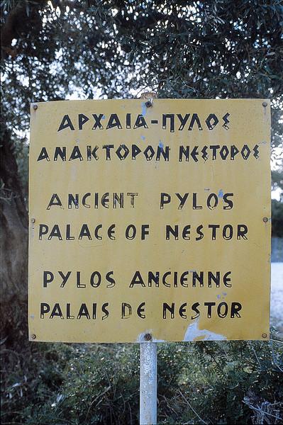 Pylos, December 21, 1979