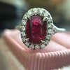 1.52ct Ruby Halo Ring, GIA No Heat 4