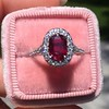 1.52ct Ruby Halo Ring, GIA No Heat 23