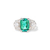 2.57ct Colombian Emerald Halo Ring, AGL-certified 0