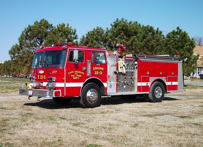 ex Engine 15-3
