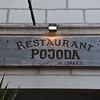 Vis - Pojoda Restaurant