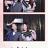 Mike and Chan Wedding Photobooth