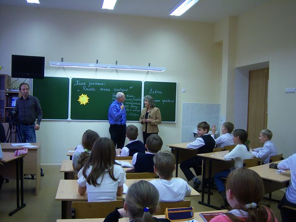 Kindness Foundation - International Moscow Conference - 10/15/09 - 10/16/09 - Zelinograd