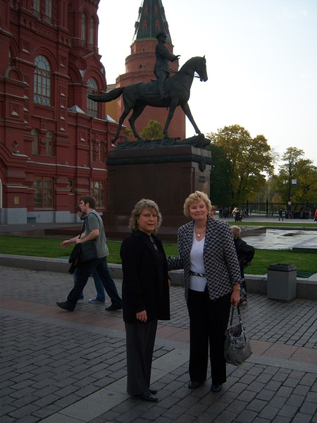 Vision Trip to Russia 2009