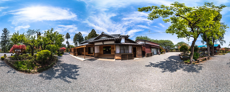 Aikikai Foundation - Ibaraki Branch Dojo