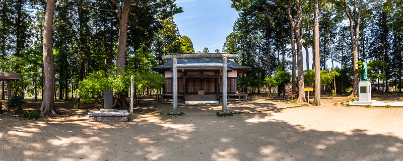 Aiki Shrine - Ibaraki Branch Dojo