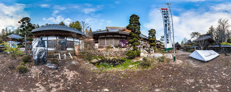 Zazen Monument at Teisho-ji Buddhist Temple