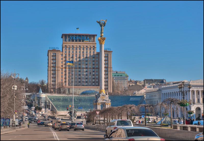 The Ukraine Hotel on Independence Square, Kyiv, Ukraine.