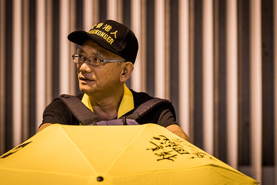 A participant at an event commemorating the 4th anniversary of the Umbrella Revolution in Hong Kong on September 28, 2018.