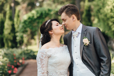 Vitali and Xenia Wedding