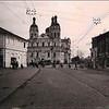 Vitebsk Belarus World War II Destruction. Beautiful Restored Russian Orthodox Church These Days.