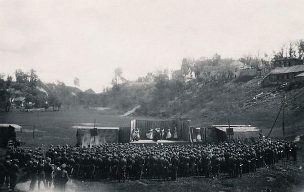 Vitebsk Belarus World War II. Russian Troop Entertaimnment. Site Of The Modern Day Amphitheater.