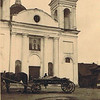 Vitebsk Belarus World War II Destruction. This Church Was Rebuilt Exists Today. Nina And I Have Been Inside. Beautiful.