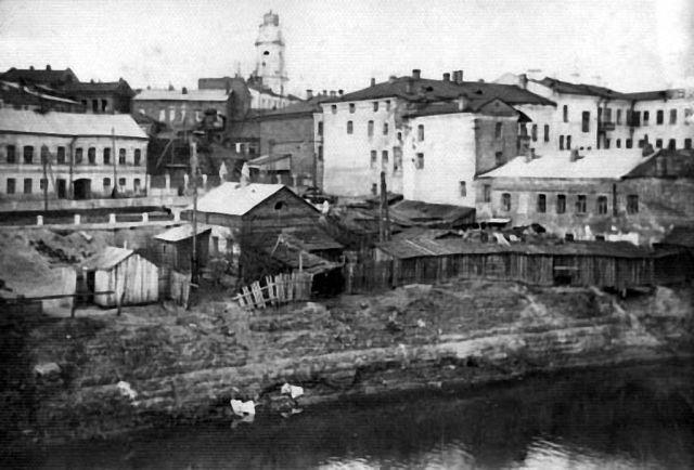 Vitebsk Belarus World War II Occupation