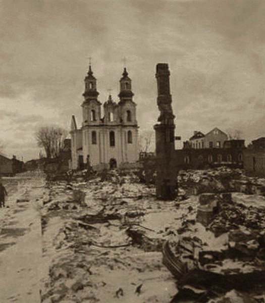Vitebsk Belarus World War II Destruction. This Church Was Rebuilt, Exists Today.