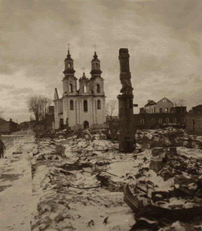 Vitebsk Belarus World War II Destruction. This Church Was Rebuilt, Exists Today.