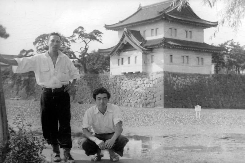 Tokyo, 1948