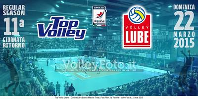Top Volley Latina - Cucine Lube Banca Marche Treia | 11ª ritorno