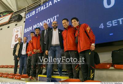 Club Italia - BAM Mondovì 21ª giornata Campionato Italiano di pallavolo maschile Serie A2 2015/16.  Palazzetto dello Sport Roma, 29.02.2016 FOTO: Mari.Ka Torcivia © 2016 Volleyfoto.it, all rights reserved [id:20160229.MariKa_65A8752]