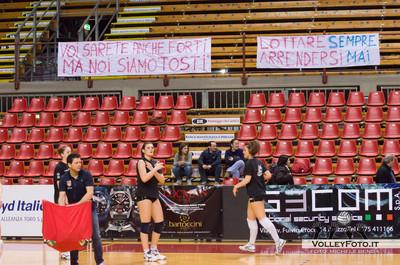 Striscioni Gecom Security Perugia  - SGM Graficonsul San Mariano | 21ª Giornata, Campionato Italiano di Volley Femminile Serie B1 girone C [2012/13]