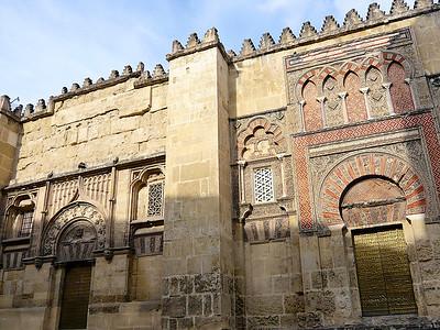 La Puerta de Estaban de la Meszquita (mosquée)