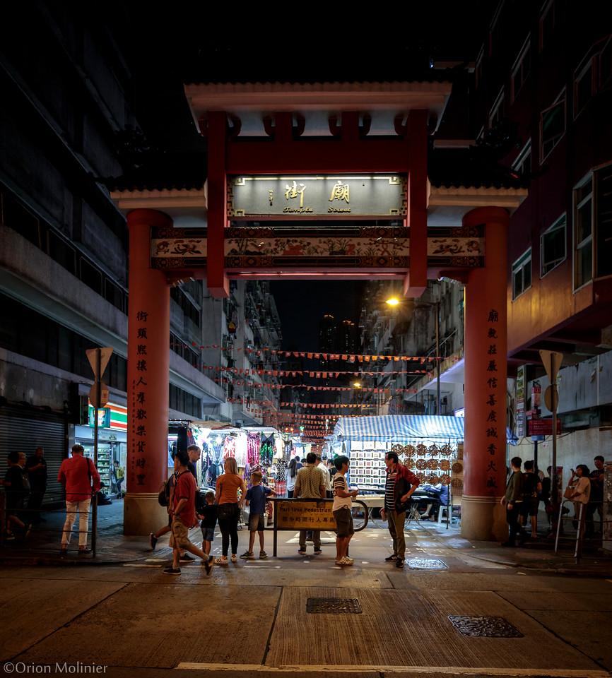 Temple street Gate