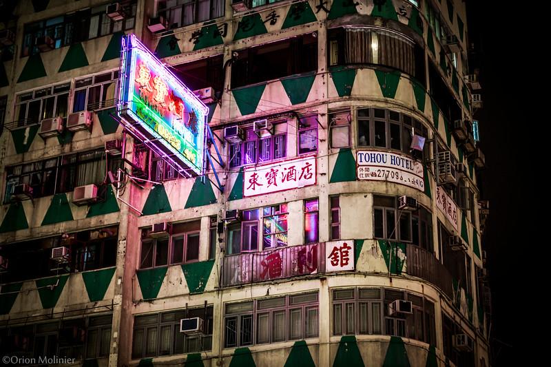 Tohou Hotel