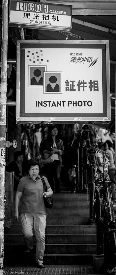 Instant Photo