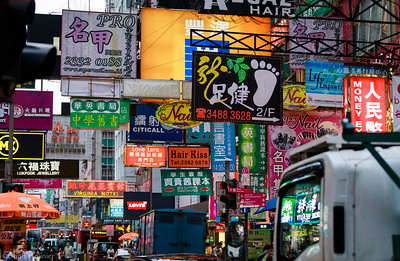 Panneaux des rues