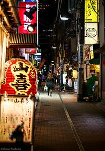Promenade à Minato
