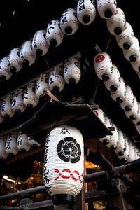 Lanternes au Temple