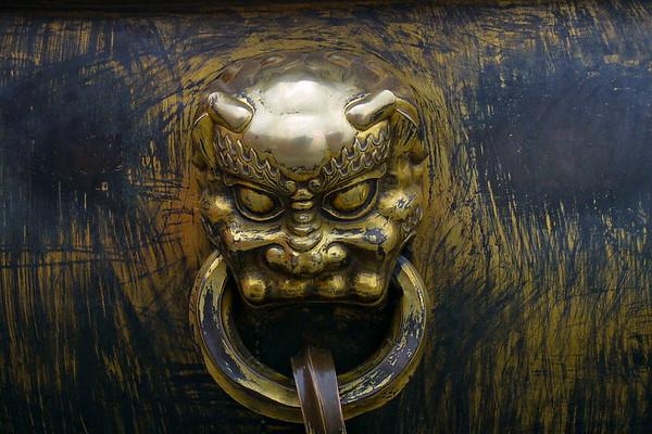 2004 Chine