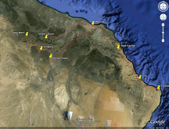 Oman, vue d'ensemble