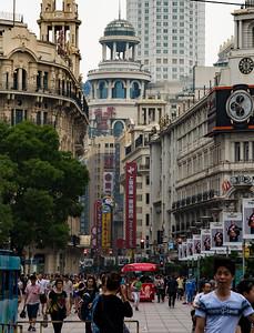 Nangjing Road Shopping
