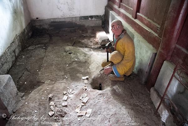Greedy Monk