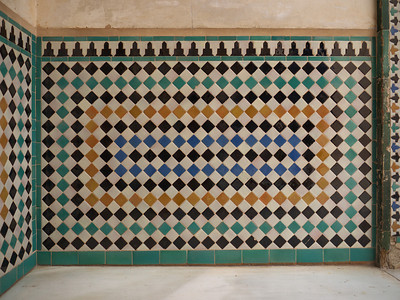 Granada - Alhambra - Palais arabes - Mexuar