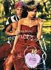 VERA WANG Princess 2006-2007 UK (handbag size format) 'Born to rule'<br /> MODEL: Camilla Belle, PHOTO: Bruce Weber, LOCATION: Miami