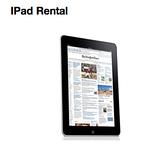 I Pad Rental   http://www.mcmnyc.com/ipad-rentals-new-york-city-nyc/