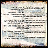 King David's Warrior Psalm<br /> Psalm 18 Hebrew<br /> CLICK ON WARRIORS OF ISRAEL below to see portrait