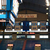 11 18 2008 Ku v Iowa WBB (8)