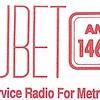 1984 Logo